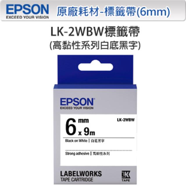 EPSON LK-2WBW C53S652405 高黏性系列白底黑字標籤帶(寬度6mm)