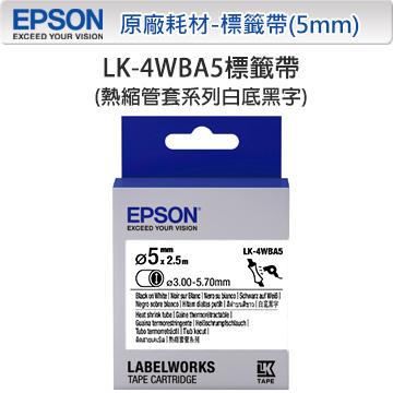 EPSON LK-4WBA5 C53S654904 熱縮套管系列白底黑字標籤帶(內徑5mm)