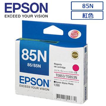 EPSON 85N(C13T122300)原廠紅色墨水匣