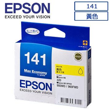 EPSON 141(C13T141450)原廠黃色墨水匣