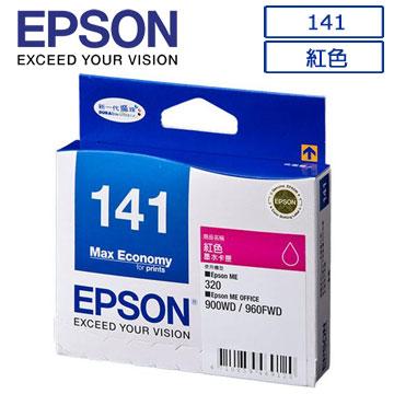 EPSON 141(C13T141350)原廠紅色墨水匣