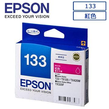 EPSON 133(C13T133350)原廠紅色墨水匣