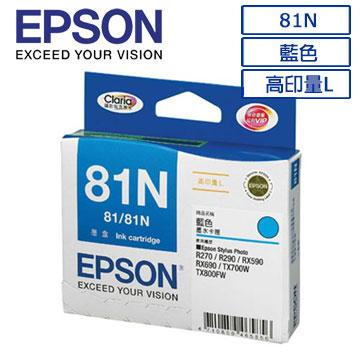 EPSON 81N(C13T111250)原廠高印量L藍色墨水匣