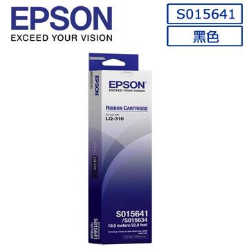 EPSON C13S015641原廠黑色色帶