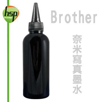 【HSP填充墨水】Brother 黑色 100CC 奈米寫真填充墨水