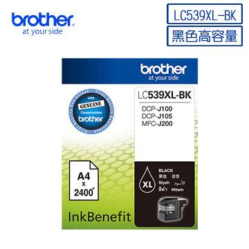 Brother LC539XL-BK+LC535XL(Y+M+C )原廠超大容量墨水組合包 (1黑3彩)