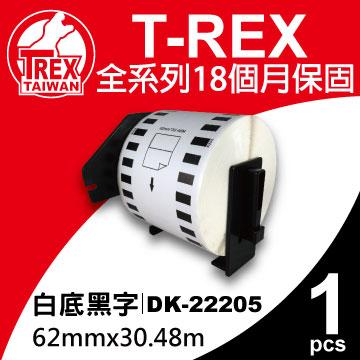 【T-REX霸王龍】Brother 兄弟 CDK-22205 連續標籤相容標籤帶