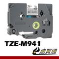 brother 原廠護貝標籤帶 TZe-M941(銀底黑字 18mm 特殊規格)