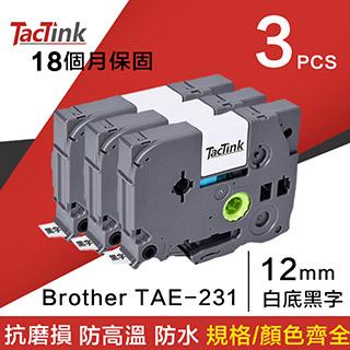 【TacTink】Brother標籤帶 相容色帶 TZE-231 3入組合包(白底黑字)
