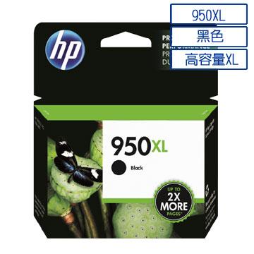 HP 950XL 原廠高容量墨水匣超值組合包(1黑+3彩)~950XL黑/951XL黃/951XL紅/951XL藍
