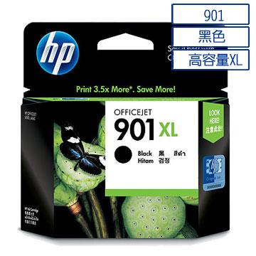 HP 901XL Officejet 黑色墨水匣(2黑)