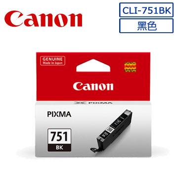 CANON CLI-751BK 原廠黑色墨水匣 ◆適用MG5470/MG5570/MG5670/MG6370/MG7570/MX727/MX927/IP7270