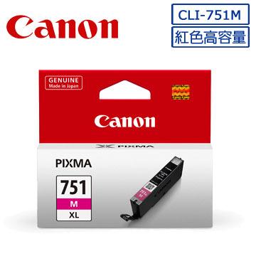 CANON CLI-751XL M 原廠紅色高容量XL墨水匣 ◆適用MG5470/MG6370/MX727/MX927