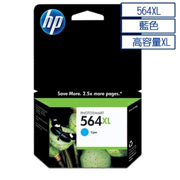 HP 564XL 藍色墨水匣(CB323WA)
