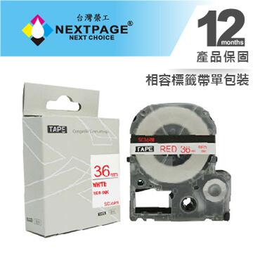 【台灣榮工】EPSON 一般相容標籤帶 LC-7WRN(白底紅字 36mm)▼ 適用機型:LW-400→6-18mm/LW-500→6-18mmLW-700→6-24mm/LW-600P→6-24mm◆適用: EPSON LK-7WRN
