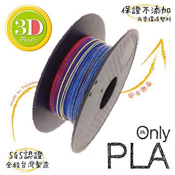 鉑林科技 3D Prints! 1+1組合大優惠!買就送單色線材1KG!