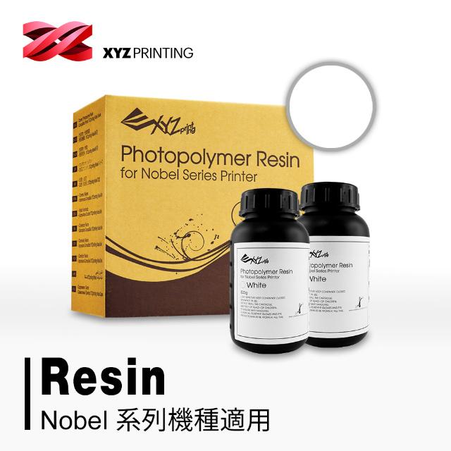 XYZprinting 立體光固化3D列印機 光敏樹脂 白色 (500g 2瓶裝)