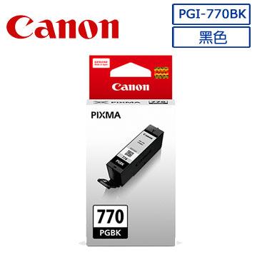 CANON PGI-770BK 原廠黑色墨水匣★適用型號:MG5770、MG6870、MG7770