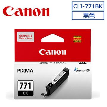 CANON CLI-771BK 原廠淡黑色墨水匣★適用型號:MG5770、MG6870、MG7770