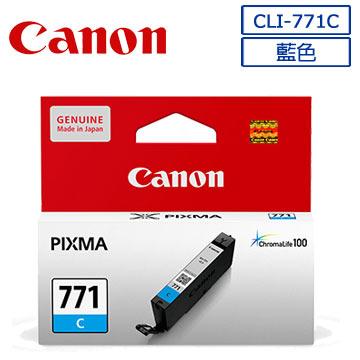CANON CLI-771C 原廠藍色墨水匣★適用型號:MG5770、MG6870、MG7770