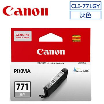 CANON CLI-771GY 原廠灰色墨水匣★適用型號:MG7770