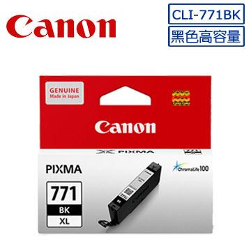 CANON CLI-771XL-BK 原廠淡黑色高容量墨水匣★適用型號:MG5770、MG6870、MG7770