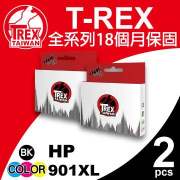 【T-REX霸王龍】HP 901XL 系列組合 相容 副廠墨水匣 組合包