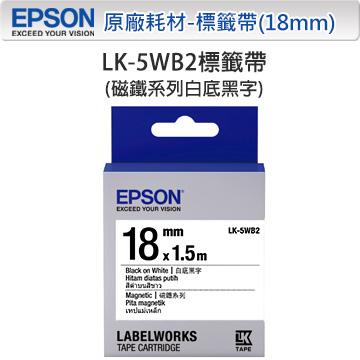 EPSON LK-5WB2 C53S655418 磁鐵系列白底黑字標籤帶(寬度18mm)