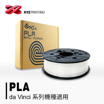XYZprinting - 3D列印600g PLA補充包(白色)