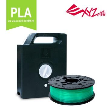 XYZprinting - 3D列印600g PLA補充包(透明綠)