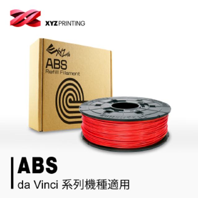 XYZprinting - 3D列印600g ABS線材補充包(紅)