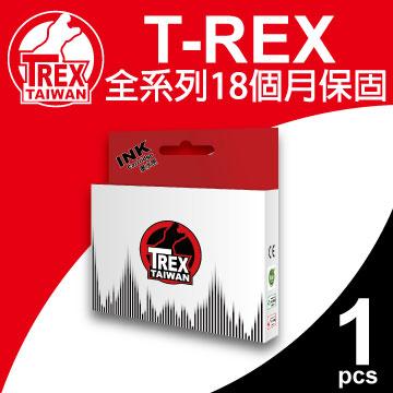 【T-REX霸王龍】EPSON 1381 黑色 墨水匣 相容