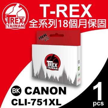 【T-REX霸王龍】CANON CLI751XL 黑色 墨水匣 高容量 相容