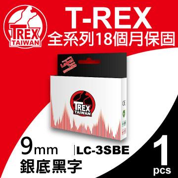 【T-REX霸王龍】EPSON LC-3SBE LK-3SBE 9mm 銀底黑字 標籤帶