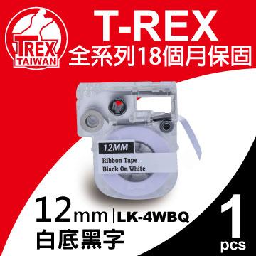 【T-REX霸王龍】EPSON  LK-4WBQ 白底黑字 12mm 標籤緞帶系列 相容
