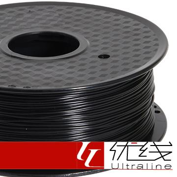 【優線Ultraline】 PLA 黑色 3D列印線材 1.75mm  1kg
