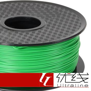 【優線Ultraline】 PLA 綠色 3D列印線材 1.75mm 1kg