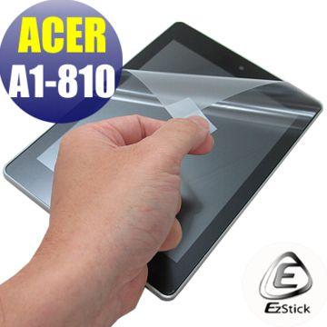 EZstick ACER ICONIA A1-810 7.9吋 專用 靜電式平板LCD液晶螢幕貼(贈CCD貼)