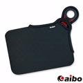 aibo 7吋平板專用雙色攜帶型保護套