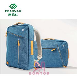GEARMAX吉瑪仕三用背包筆電15.4~17吋 時尚手提斜跨雙肩多用包 筆電 平板