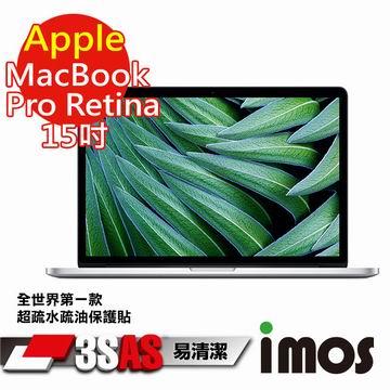 iMOS 蘋果 Apple MacBook Pro Retina 15吋 3SAS 雷射防偽版  防潑水 防指紋 疏油疏水 螢幕保護貼