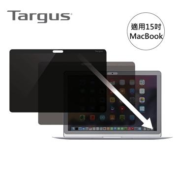 Targus 15吋MackBook 雙面磁性防窺護目鏡-ASM154MBAP