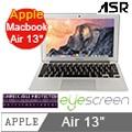 EyeScreen Macbook Air 13 靜電式低反射護眼抗污 螢幕保護貼