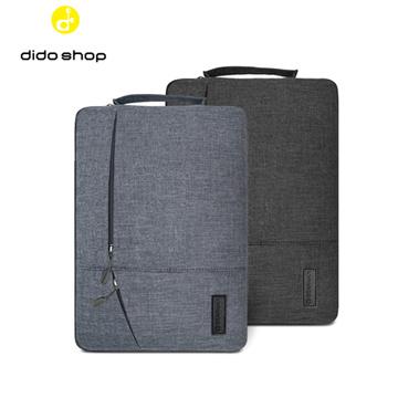 Gearmax 13.3吋典雅有型手提式避震袋 筆電包 黑色