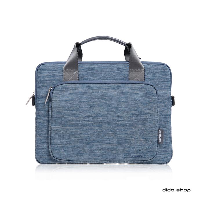 Gearmax 13.3吋 雪花紋系列筆電包 藍色