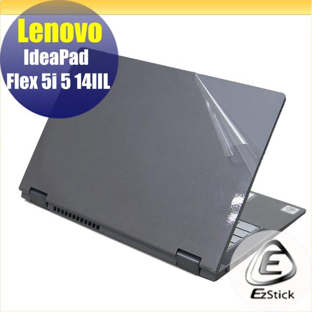 Lenovo IdeaPad Flex 5i 5 14 IIL 二代透氣機身保護膜 (DIY包膜)