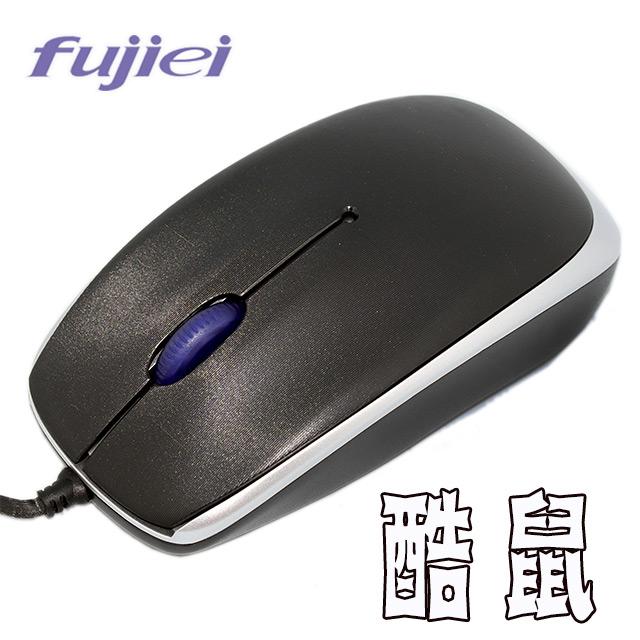 fujiei 酷鼠一代高解析USB光學滑鼠1000DPI