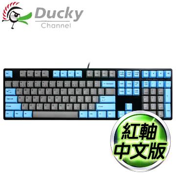 Ducky 創傑 One 紅軸 無背光 PBT藍灰帽 黑蓋 機械式鍵盤《中文版》