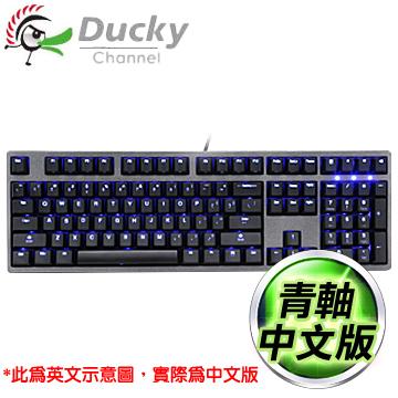 Ducky創傑Zero 3108青軸藍光ABS鍵帽機械式鍵盤中文版