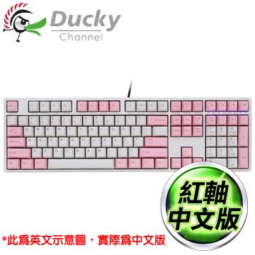 Ducky 創傑 One 紅軸 無背光 PBT熱昇華 白粉帽白蓋 機械式鍵盤《中文版》